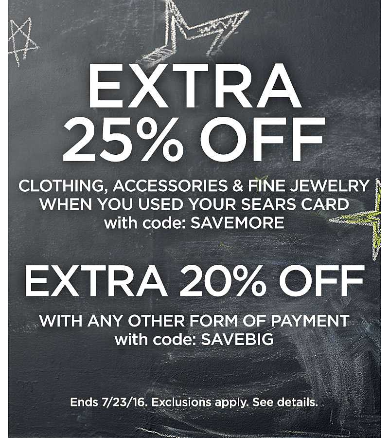 """Purchase requirement before taxes and after other discounts.  Not valid on clearance merchandise, everyday great price items, Insane Deals, Lands' End® merchandise, Levi's®, baby gear and furniture, Deal Flash items,  Two Hearts™ Maternity, Scrubology, JanSport, UNITED FACE, Ramonti, fragrance, cosmetics, footwear, Introductory offers, Watches, NYCDD, GIA, diamond studs, Outlet Store purchases, and Gift Cards. Redeemable at Sears stores and sears.com only. One coupon per purchase. Void if copied, transferred, obtained via unapproved means or if prohibited. Any other use constitutes fraud. Cash value 1/20¢. On return, coupon savings deducted from refund. Online code limited to one time use only and applies to items marked sold by Sears. To redeem online enter SAVEBIG into """"promo code"""" field at checkout. Savings shown in cart. Sears Holdings reserves the right to terminate or modify this offer at any time for failure to comply with its terms and/or due to any operational malfunction of the software, hardware or equipment required to process this offer or if due to any other reason. Sales Associate: If unable to scan, manually enter the coupon number. Valid in the U.S.A. only&#x3b; not to be used with any other coupon, associate discount, or during Family and Friends or member events."""