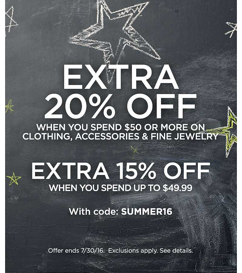 Extra 20% Off Clothing