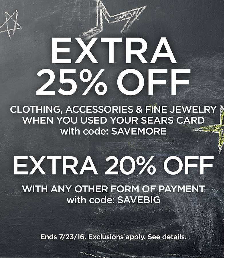 Extra 25% Off Clothing, Accessories & Fine Jewelry