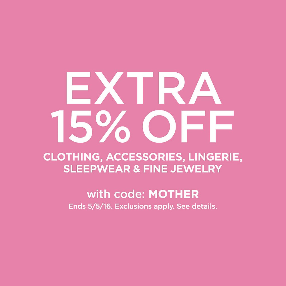Exra 15% Off