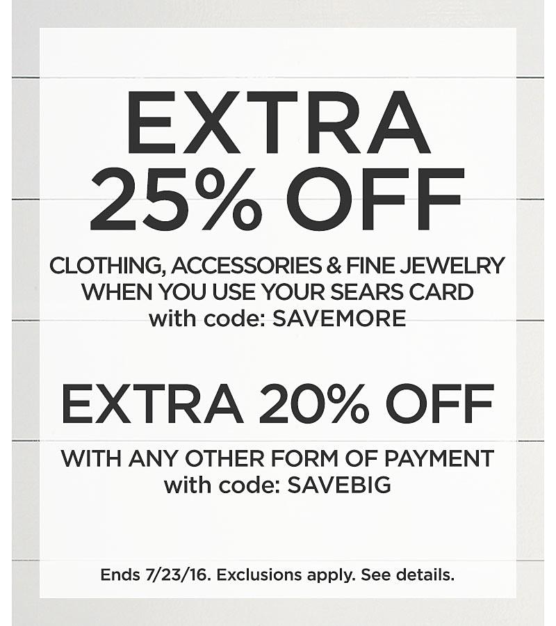 Savings Pass - Extra 25% off